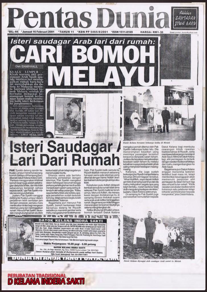keratan majalah 5 - isteri saudagar arab lari dari rumah